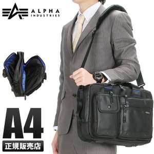 【日本正規品】ALPHA INDUSTRIES アルファ インダストリーズ ビジネスバッグ ブリーフケース ブルーライン 2WAY 4723 メンズ レディース|selection