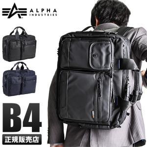 【日本正規品】ALPHA INDUSTRIES アルファ インダストリーズ ビジネスバッグ ブリーフケース ブルーライン 3WAY 4724 メンズ レディース|selection
