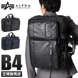 【日本正規品】ALPHA INDUSTRIES アルファ インダストリーズ ビジネスバッグ ブリーフケース ブルーライン 3WAY 4725 メンズ レディース|selection