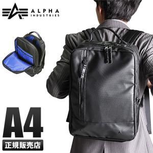 【日本正規品】ALPHA INDUSTRIES アルファ インダストリーズ ビジネスバッグ ビジネスリュックサック ブルーライン 4727 メンズ レディース|selection