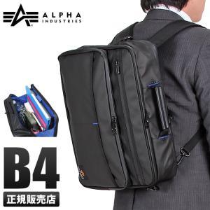 【日本正規品】ALPHA INDUSTRIES アルファ インダストリーズ ビジネスバッグ ブリーフケース 3WAY レインプロテクター 4804 メンズ レディース|selection