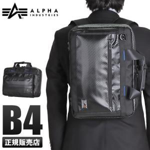 【日本正規品】ALPHA INDUSTRIES アルファ インダストリーズ ビジネスバッグ ブリーフケース 3WAY カーボン 4864 メンズ レディース|selection
