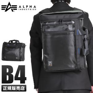 【日本正規品】ALPHA INDUSTRIES アルファ インダストリーズ ビジネスバッグ ブリーフケース 3WAY カーボン 4865 メンズ レディース|selection