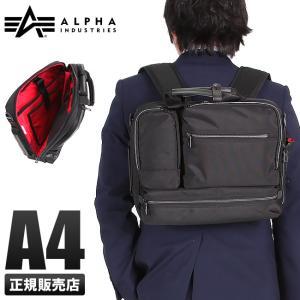 【日本正規品】ALPHA INDUSTRIES アルファ インダストリーズ ビジネスバッグ ブリーフケース 3WAY タンク 4872 メンズ レディース|selection