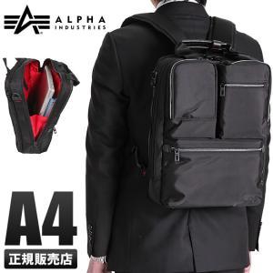 【日本正規品】ALPHA INDUSTRIES アルファ インダストリーズ ビジネスバッグ ビジネスリュックサック タンク 4875 メンズ レディース|selection