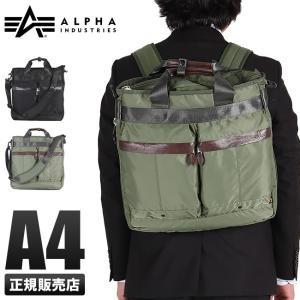 【日本正規品】ALPHA INDUSTRIES アルファ インダストリーズ ビジネスバッグ ビジネストート 3WAY ツイール 4889 メンズ レディース|selection