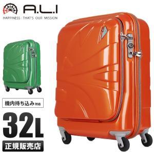 アジアラゲージ ビアンキ スーツケース 32L BCHC-1150 機内持ち込みサイズ メンズ レディース キャリーケース キャリーバッグ|selection