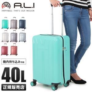 アジアラゲージ ビアンキ スーツケース 40L 機内持ち込み 軽量 BCHC-1529 キャリーケース キャリーバッグ|selection