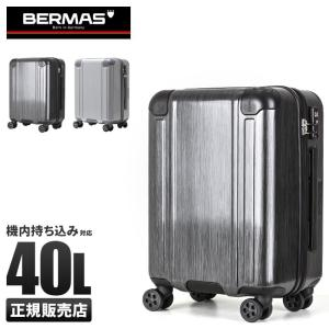 バーマス スクエアプロ スーツケース 40L 軽量 大容量 機内持ち込み ストッパー機能 BERMAS 60241 キャリーケース キャリーバッグ