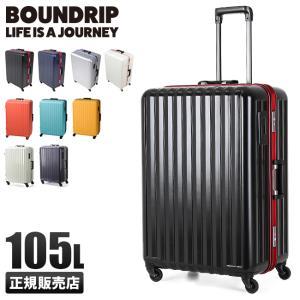 本日最大P27%|バウンドリップ スーツケース Lサイズ フレームタイプ ストッパー付き 軽量 大型 大容量 105L BD88|selection