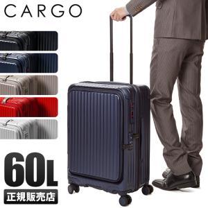 本日最大P27%|カーゴ エアーレイヤー スーツケース 60L Mサイズ フロントオープン ストッパー CARGO AiR LAYER cat648ly|selection