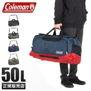 コールマン ボストンバッグ レディース メンズ ブランド 50L Coleman CBD4021 林間学校 修学旅行◎|カバンのセレクション