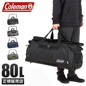 コールマン ボストンバッグ 80L CBD4111 メンズ レディース|selection