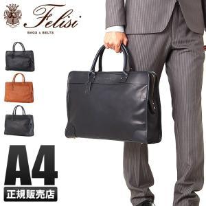 日本正規品 フェリージ ビジネスバッグ ブリーフケース 1WAY A4 本革 革 レザー Felisi 12/39/NK
