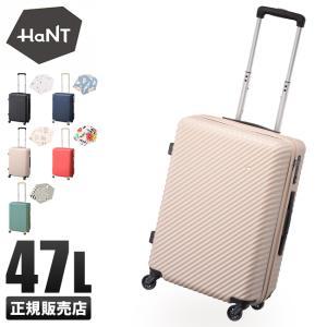 エース ハント マイン スーツケース 47L ジッパータイプ...