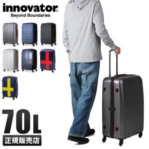 トリオ イノベーター ホライゾン スーツケース キャリーケース 70L 軽量 4輪 INNOVATOR INV-63