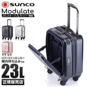 本日最大P27%|サンコー スーツケース 機内持ち込み 23L LCC フロントオープン コインロッカー SUNCO mdlz-37|selection