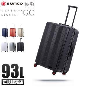 本日最大P27%|サンコー スーツケース LLサイズ 93L SUNCO MGC1-69 スーパーライト 極軽 フレームタイプ 受託手荷物規定内|selection