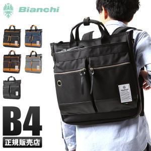 日本正規品 ビアンキ 3WAY リュックサック ショルダーバッグ トート ユニセックス ブラック ネイビー B4ファイル Bianchi NBTC-36|selection