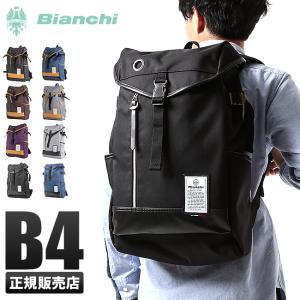 日本正規品 ビアンキ リュック バックパック リュックサック 撥水性 ユニセックス ブラック ネイビー Bianchi NBTC-37|selection