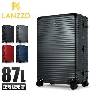 ランツォ スーツケース Lサイズ 87L LANZZO NORMAN LIGHT ノーマンライト アルミフレーム ポリカーボネートボディ◎|カバンのセレクション