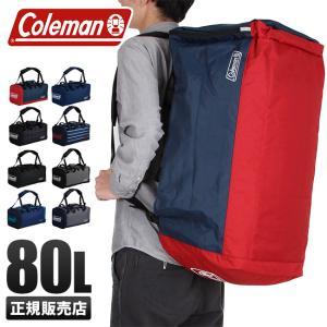 追加最大+24% 4/5まで|コールマン Coleman ボストンバッグ リュック 大容量 80L ...