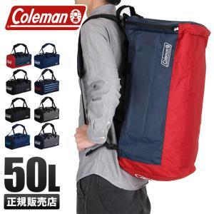 コールマン ボストンバッグ リュック 50L Coleman TRAVEL 3WAY BOSTON MD 林間学校 修学旅行◎|カバンのセレクション