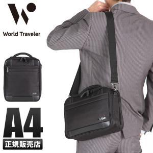 エース ワールドトラベラー プロビデンス 軽量 ビジネスバッグ ショルダーバッグ 10L World Traveler 52554