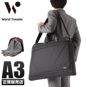 エース ワールドトラベラー プロビデンス ガーメントバッグ メンズ 軽量 A3 Ace World Traveler Providence 52569