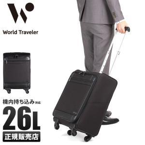 エース ワールドトラベラー プロビデンス 軽量 ビジネスキャリーバッグ 26L World Traveler 52572