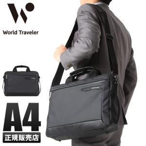 エース ワールドトラベラー トリトン ビジネスバッグ メンズ 防水 2WAY ブリーフケース A4 Ace World Traveler Toriton 52791