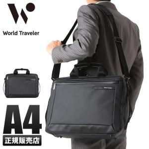 エース ワールドトラベラー トリトン ビジネスバッグ メンズ 防水 2WAY ブリーフケース A4 Ace World Traveler Toriton 52792