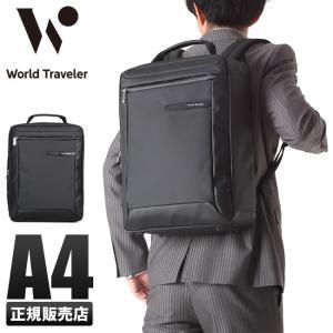 エース ワールドトラベラー トリトン ビジネスバッグ 3WAY メンズ 防水 ブリーフケース A4 Ace World Traveler Toriton 52795