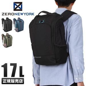 ゼロニューヨーク ミッドタウン バックパック 17L ZERO-NEWYORK 80774 メンズ レディース