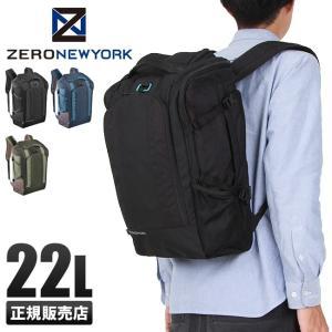 ゼロニューヨーク ミッドタウン バックパック 22L ZERO-NEWYORK 80775 メンズ レディース