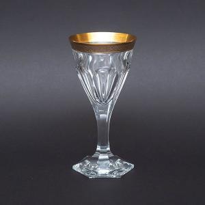 モーゼル アデルメリコフ(ゴールド) 白ワイングラス|selectors