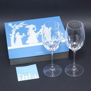 ウェッジウッド クロスロードインプレッション ワイングラス(ペア) selectors