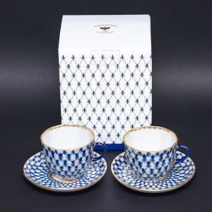 インペリアル・ポーセリン コバルトネット コーヒーカップ&ソーサー(140ml)ペア|selectors
