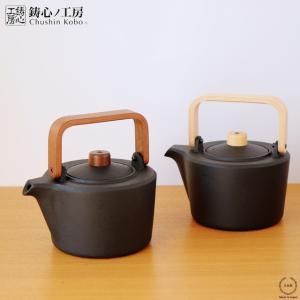 送料無料  鉄瓶 木のハンドル IH対応 直火 やかん 日本製