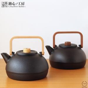 鋳心ノ工房 ティケトル M (ウォールナット)