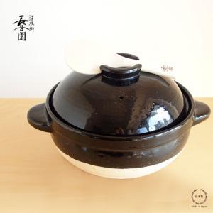 長谷園 炊飯土鍋「かまどさん」 3合