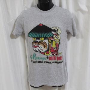 Ed Hardy(エドハーディー) 正規品★ メンズ半袖Tシャツ M02NBCN453|selectshop-blume