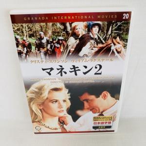 マネキン 2 EMD-10020 [DVD] [DVD]