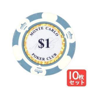 ポーカーチップ ゲーム トランプ ポーカー カジノ パーティーグッズ 本格仕様 ゴルフボールマーカー