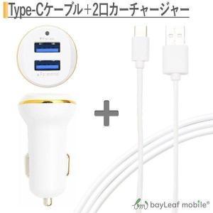 スマホ タイプC USB Type-C ケーブル 25cm ...