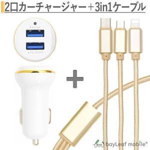 iPhone / Micro USB / USB Type-...