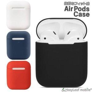 Apple AirPods ケース カバー アップル イヤホン 衝撃吸収 極薄 便利 耐衝撃 Blu...