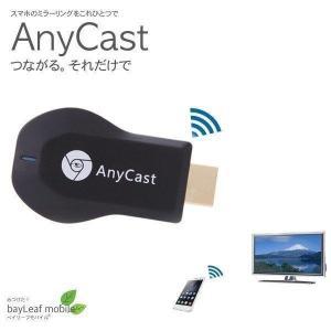 Anycast M2 Plus Wi-Fi ドングルレシーバ...