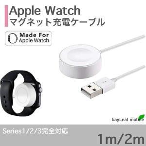 Apple Watch 磁気充電ケーブル 1m 2m 42mm 38mm マグネット式 アップルウォッチ ワイヤレス 充電器 selectshopbt