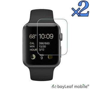 Apple Watch フィルム ガラスフィルム アップル ウォッチ 液晶保護フィルム 42mm 3...